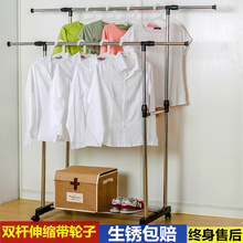 New Double-pole Lifting and Air-drying Type Floor-landing Understanding Cold Shirt Skipping and Air-drying Stand Indoor Floor Retractable Folding Clothes hanger