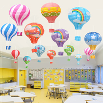 Shopping mall shop holiday celebration decorated hot air balloon lantern kindergarten classroom corridor creative hanging decorated balloons