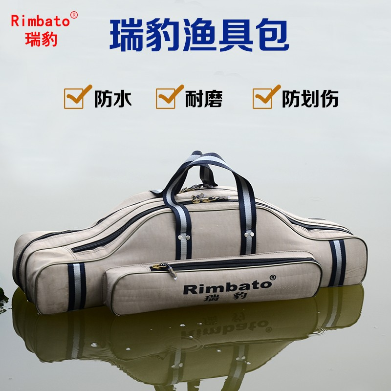 Ruibao wash cloth fishing rod 80 90 1 m 1.2 m 3 big belly fishing rod fishing Haitangji fishing gear
