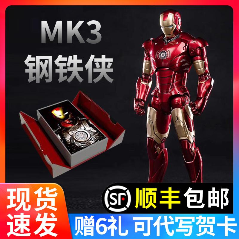 В движении mk3 iron man mk2 Marvel Avengers hand do toys подлинные украшения 4 Gnaku 6 Mark 85