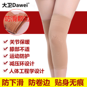 A genuine movement slip warm old leg joint and four thin breathable no trace of the knee.
