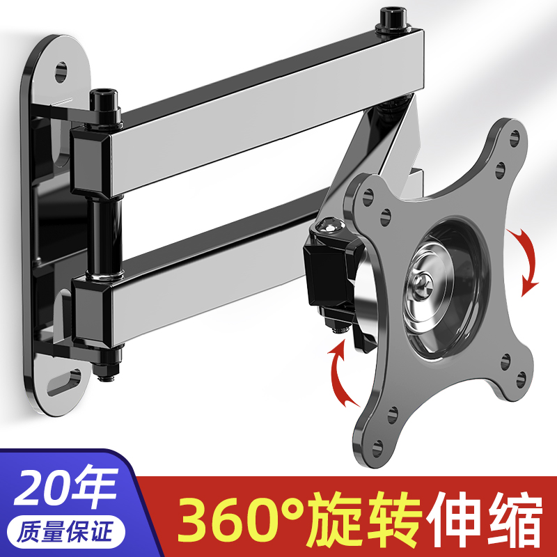 Universal computer LCD stand wall hanging rotating retractable TV hanger universal wall shelf