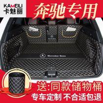 Mercedes c200l c260l glc260L e300l a200l gla glbgle полный комплект ковриков багажника