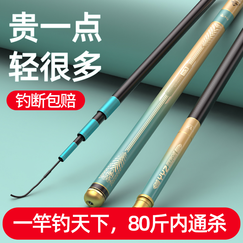 War Gods day fishing rod carbon fishing rod ultra-light ultra-hard 28 tune 19 tune Taiwan fishing rod ten brand brand hand rod