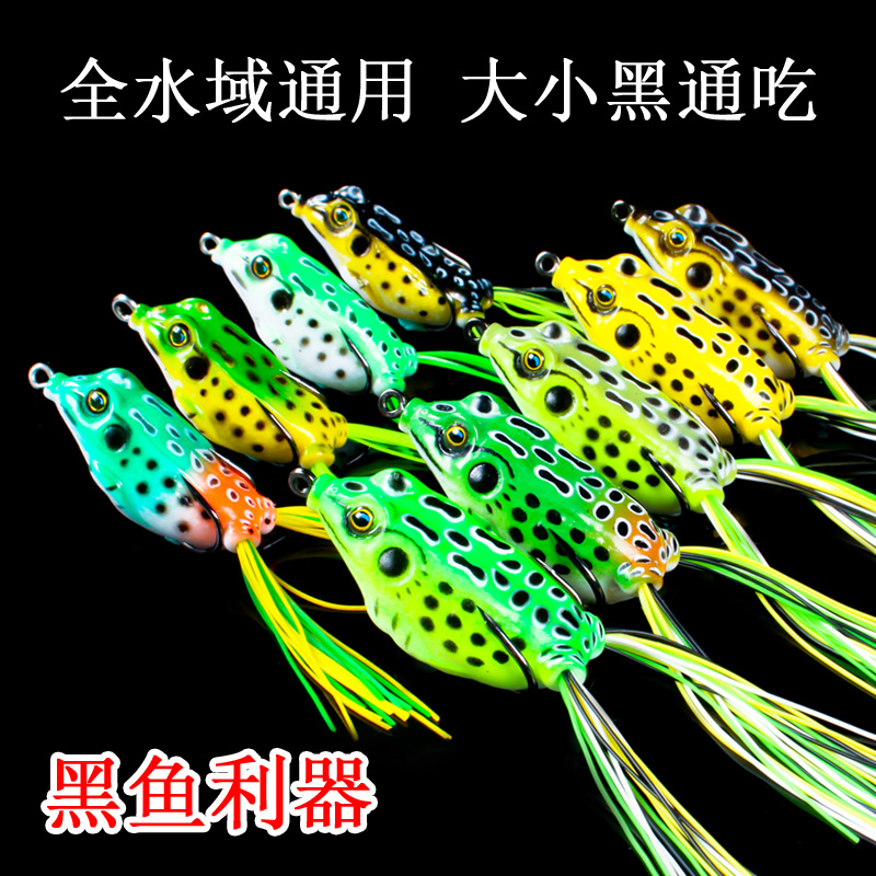 Thunder frog black fish special bait bionic thunder frog double hook belt weight frog soft body with road lure bait bait