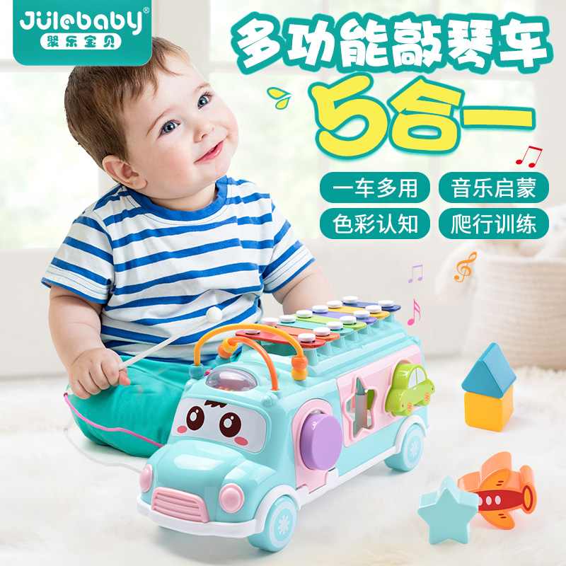 Baby building blocks babies teach children toys around jewelry, intelligence, 100 treasure boxes, 0-1 year old, 1.5 year old, boys and girls
