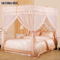 Palace floor mosquito net household 1 2 M 1 5m1 8m bed frame bracket three open the door Princess wind encryption thickening