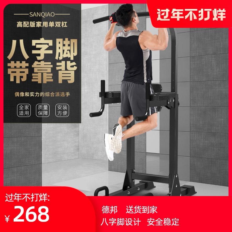 Single 槓 indoor lead uplift children hanging single槓 adult telescopic double 槓 arm retractable frame fitness equipment