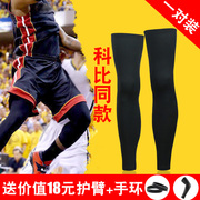 Leggings Tights lengthen basketball male calf support professional sports knee brace riding equipment running summer socks