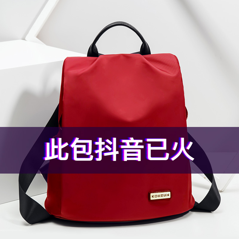 CJH Small Shoulder Bag Female Bag Large High School Student Bag Fashion Trend Leisure Travel Bag Backpack Black