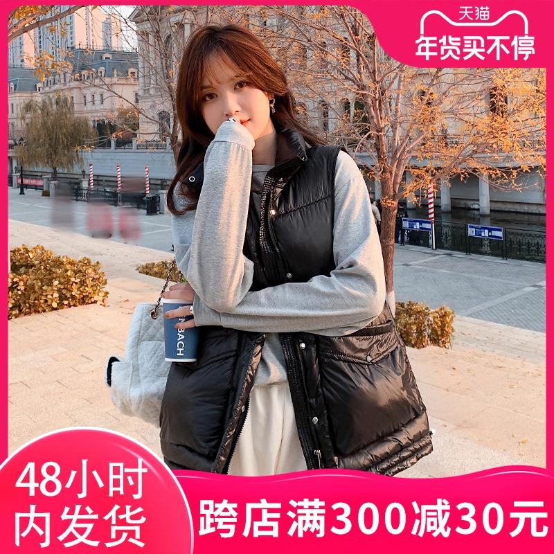 Down cotton vest 2020 new womens autumn and winter wear shoulder fashion vest Korean version of the thin horse clip jacket