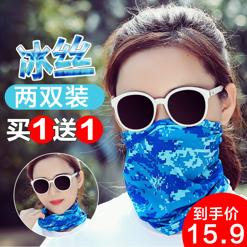 Ice scarf for men riding sunscreen mask, magic neck guard, neckband, outdoor fishing scarf for women in summer