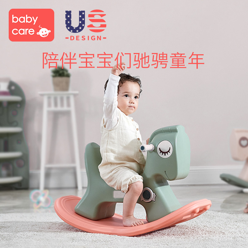 Babycare Baby Rocking Horse Children Rocking Horse Plastic Trojan Horse 1-2-3 Year Gift Baby Toys