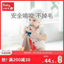 babycare Baby soothing towel can be entered into the sleep doll to soothe the baby sleeping artifact Newborn toys