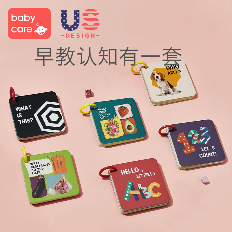 Babycare Babies Early Education Literacy Card Children Look at Pictures Literacy Pre-school Children Intellectual Toys Enlightenment