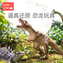 Babycare childrens dinosaur toy overlord dragon pteron soft plastic simulation animal model baby boy