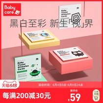 babycare black and white visual excitation card Newborn baby early education toys Newborn baby tracking flash card color