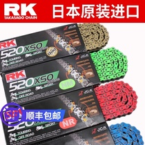 RK motorcycle chain 520 color silent oil seal 120 section chain set for spring CF Kawasaki KTM Ducati
