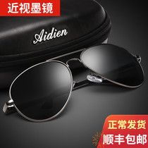 Finished with degree myopia sunglasses men polarized sunglasses tide Toad custom driver driving glasses women
