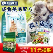 DR Bunny Rabbit Food Корм для кроликов Корм для взрослых Кроликов Основная пищевая формула для волос 3 6 кг