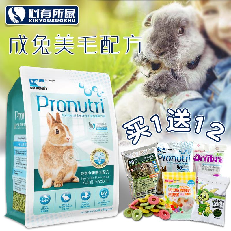 Д-р Bunny Кролик Кролик Корма Кролик Корма Для кроликов Основные продукты питания Для кроликов Формула 36 кг
