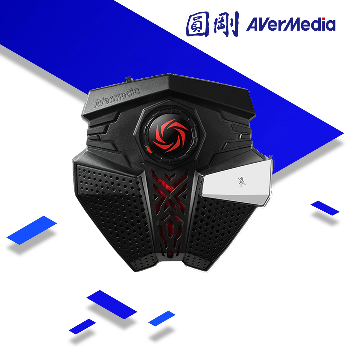 [The goods stop production and no stock]AVerMedia GM310 Aegis esport microphone high sensitivity capacitive heart-shaped pointing DSP digital signal processing