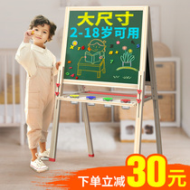 Childrens small blackboard household bracket type baby dust-free graffiti writing board Double-sided magnetic erasable easel drawing board
