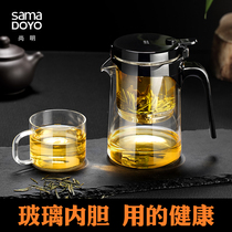 Shangming high-grade all-glass inner bile flowing cup tea separated teapot artifacts simple one-click filter tea cup