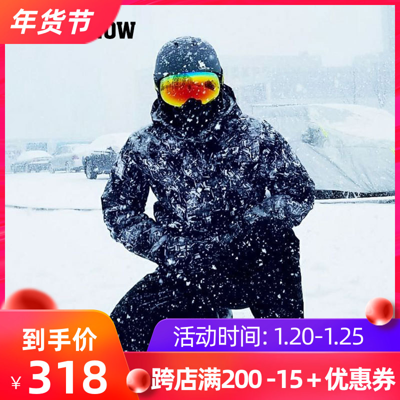 Ski suit mens suit northeast Harbin snow township tourism equipment winter thickened warm and waterproof single double board tide brand