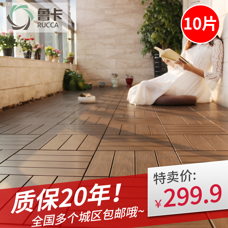 Luka Eco-wood Outdoor Floor Balcony Wood Floor DIY Garden Gray Plastic Wood Balcony Floor Antiseptic Wood Board