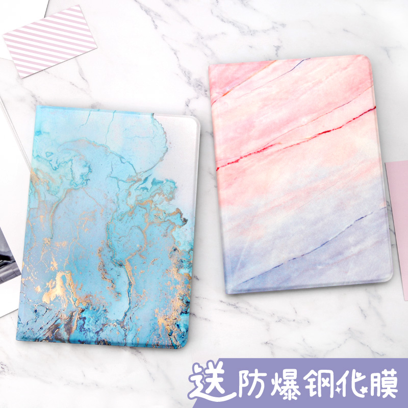 [The goods stop production and no stock]Apple Flat iPad Air2 Protective Cover 3 Literature and Art 2018 New Marble 9.7-inch Mini 5 Ultra-thin Mini 4 Soft Shell Pro11 Reticulated Red 2017 New Edition 10.5-inch Silicone Leather Cover
