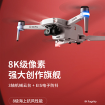 Three-axis gimbal Professional HD automatic back-to-air shooting UAV aircraft remote control aircraft 5000 meters large model aircraft