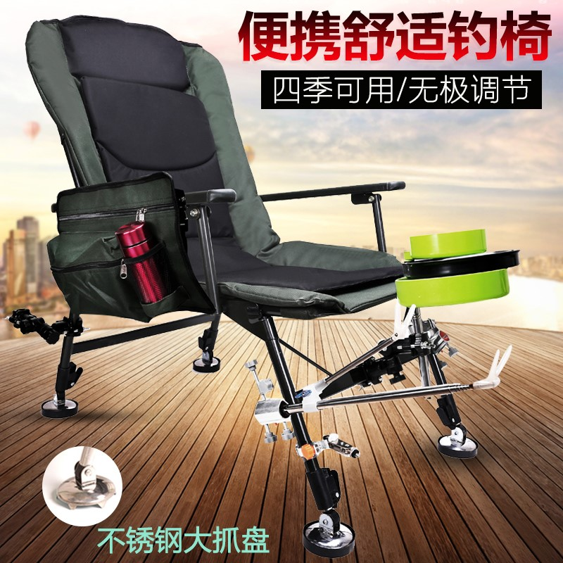 2009 new fishing chair European fishing chair multi-functional folding fishing chair reclining chair fishing chair portable fishing stool