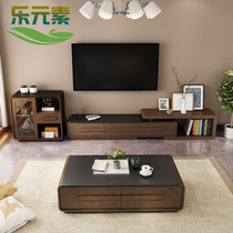 Nordic marble TV cabinet retractable walnut wood color modern minimalist Fire Stone TV cabinet coffee table combination