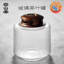 Rongshantang Glass Tea Cans Sealed Cans Large Capacity Transparent Storage Cans for moisture-proof storage of Pu er Tea