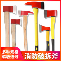 Fire axe fine steel demolition tool fiber insulation handle axe large small boat with Taiping axe fire waist axe