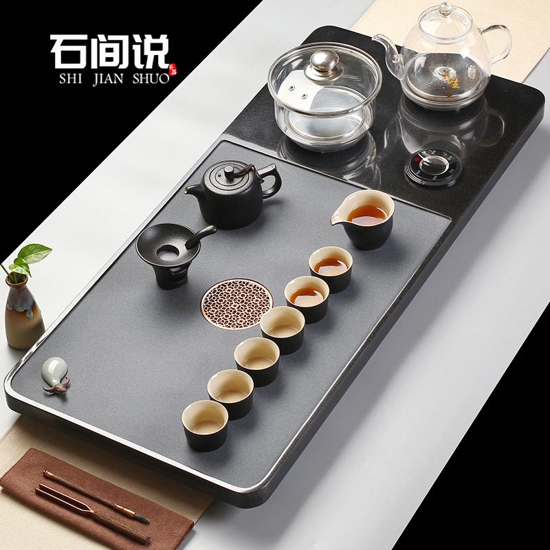 Натуральный Угинский каменный чайный диск с индукционной плитой все-в-одном чайный набор для домашнего использования полностью автоматической воды чайный стол чтобы сжечь чайник море