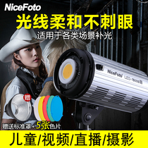 Naisi childrens photography light video light LED studio clothing Live Light Photo Photo soft camera anchor