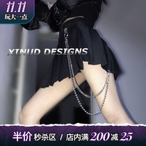 XINUD 80s back to the trend disco hip-hop disco ball chain double men and women pants chain waist chain ins decoration