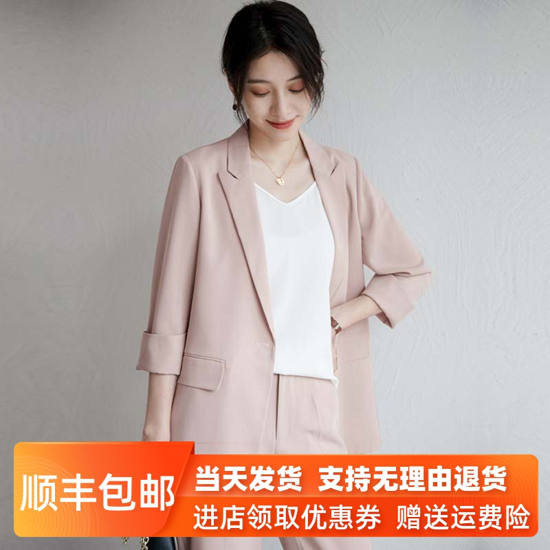 Suit, coat, women's thin style, summer 2020, new Korean version, light luxury, advanced sense, women's draping sense, small suit, top fashion