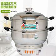 Steel pan steamed rice cooker pot pot boiler electric power electric power with thick rust fire heat wok with no stick