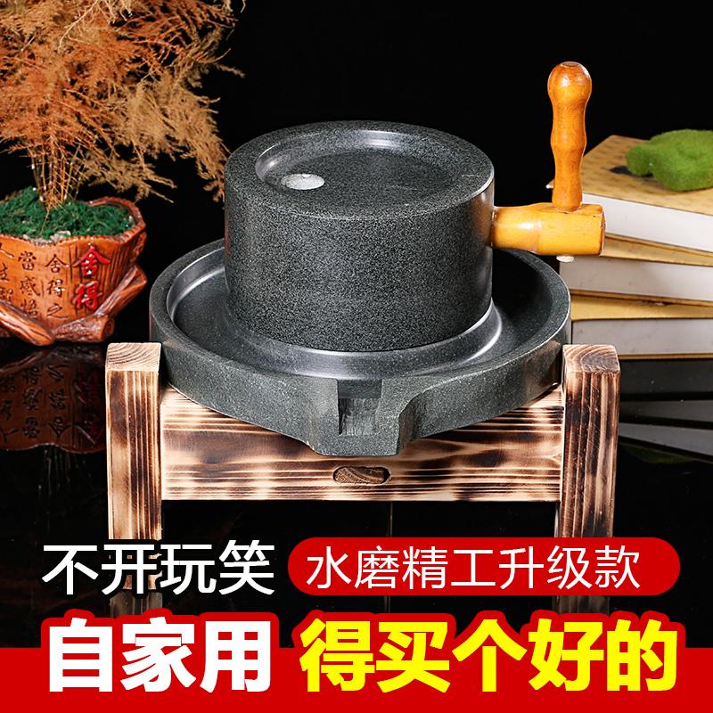 Petit moulin à pierre vintage ménage moulin à main moulin à pierre maison moulin à pierre maison mini machine de tofu moulin à pierre