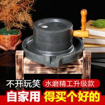 复古小石磨家用手工石磨家用石磨盘小石磨家用迷你石磨豆浆豆腐机
