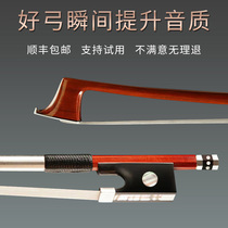 Hao Cheng imported Brazilian Sumu violin bow bow pole cello bow solo playing bow can be directly mailed abroad