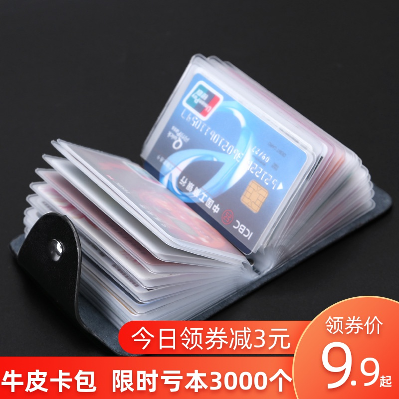 Card Bag, Male, Leather, Cowhide, Multi-card Position, Simple, Large Capacity Card Bag, Female, Thin, Small and Multi-function Card Set