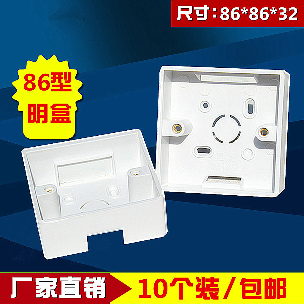 Categorybottom Boxproductnamephilips Switch Socket Type 86 Wiring Junction Box Universal Bottom Pvc Open Line Wall Mounted