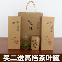 Shandong special product Rizhao Green Tea 2019 new tea gift box package special grade stir fried Alpine cloud fog resistant spring tea