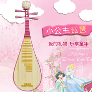 Children playing Pipa lute instrument beginner pink color painted pipa