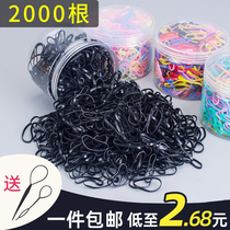 Small rubber band Female Head children do not hurt hair leather cover hair hair accessories head rope black rubber band disposable Hairband do not get hair