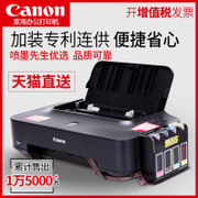Canon ip2780 inkjet printer color photo printer for small household photo A4 office for